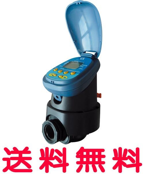 三栄水栓 自動散水コントローラー【ECXH10-57-20-ZA】【ECXH105720ZA】[新品] [SANEI] 水栓