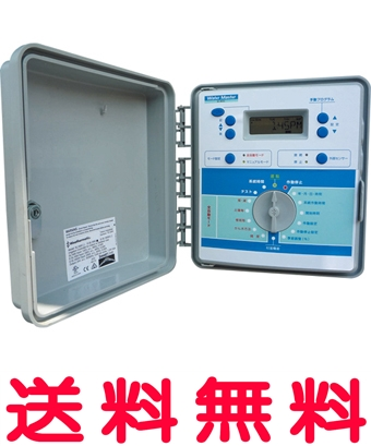 三栄水栓 自動散水コントローラー【ECXH10-59-ZA】【ECXH1059ZA】[新品] [SANEI] 水栓【セルフリノベーション】