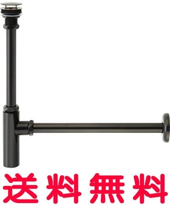 三栄水栓 アフレナシボトルトラップ【H7610-D-25】【H7610D25】[新品] [SANEI] 水栓