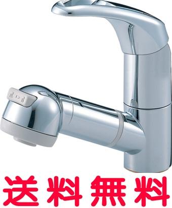 三栄水栓 シングルスプレー混合栓(洗髪用)【K3763JV-C-13】【K3763JVC13】[新品] [SANEI] 水栓【セルフリノベーション】