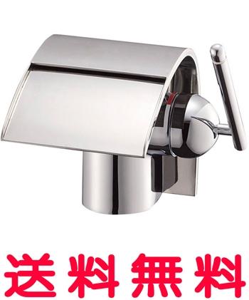 三栄水栓 シングルワンホール洗面混合栓【K4790NJK-13】【K4790NJK13】[新品] [SANEI] 水栓