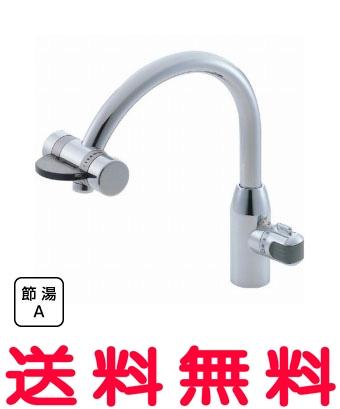 三栄水栓 ミキシングワンホール混合栓(先止)【K8660V-13】【K8660V13】[新品] [SANEI] 水栓【セルフリノベーション】