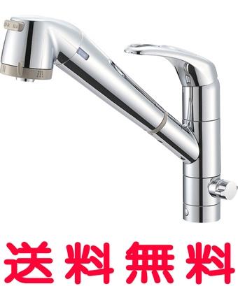 三栄水栓 シングル浄水器付ワンホールスプレー分岐混合栓【K87680BTJV-13】【K87680BTJV13】[新品] [SANEI] 水栓【セルフリノベーション】