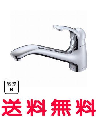 三栄水栓 シングルワンホール混合栓【K87710JV-MC-13】【K87710JVMC13】[新品] [SANEI] 水栓【セルフリノベーション】