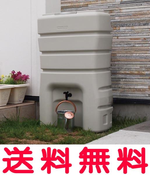 三栄水栓 雨水タンク【EC2010AS-H-140L】[新品] [SANEI] 水栓