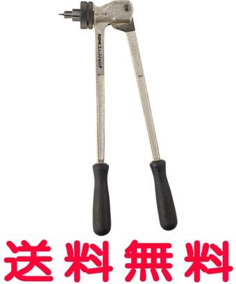 三栄水栓 拡管工具【R8360】【R8360】[新品]【水栓・SANEI】【セルフリノベーション】