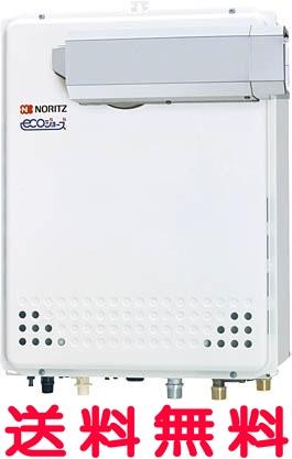 【全品送料無料】ノーリツ 24号V・Pシリーズラインナップ - ガスふろ給湯器 設置フリー形 フルオート【GT-CV2452AWX-L-2 BL】 【リモコン別売り】 【セルフリノベーション】
