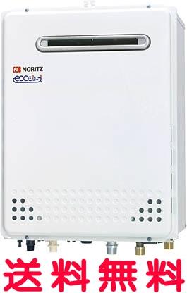 【全品送料無料】ノーリツ 24号V・Pシリーズラインナップ - ガスふろ給湯器 設置フリー形 フルオート【GT-CV2452AWX-PS-2 BL】 【リモコン別売り】