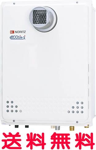 【全品送料無料】ノーリツ 24号V・Pシリーズラインナップ - ガスふろ給湯器 設置フリー形 フルオート【GT-CV2452AWX-T-2 BL】 【リモコン別売り】