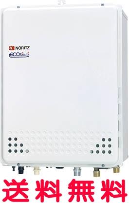 【全品送料無料】ノーリツ 24号V・Pシリーズラインナップ - ガスふろ給湯器 設置フリー形 フルオート【GT-CV2452AWX-TB-2 BL】 【リモコン別売り】 【セルフリノベーション】