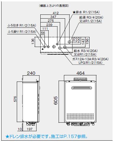ノーリツ ガスふろ給湯器 エコジョーズ 設置フリー形 戸建住宅向け〈1~3階浴室対応〉 オート 20号給湯タイプ 屋外壁掛形 GT C2052SAWX 2 BLGT C2052SAWX BLの後継機種リモコン別売りEH9YD2IW