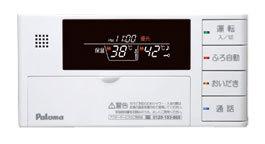 【全品送料無料】パロマ ガス給湯器 エコジョーズ 風呂リモコン 【FC-125AD】