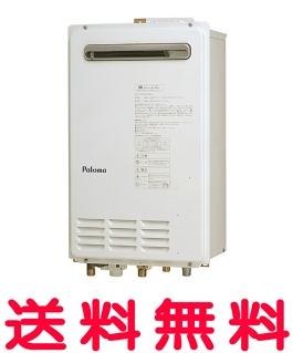 【全品送料無料】パロマ ガス給湯器 風呂給湯器 20号 【FH-202ZAW】【FH202ZAW】 給湯+おいだき 設置フリータイプ 高温水供給タイプ [壁掛型・PS標準設置型]
