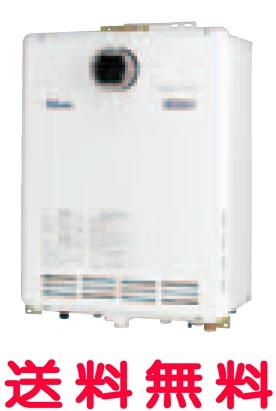 【き】パロマガス給湯器エコジョーズ24号【FH-E244AWDL3(E)】【FHE244AWDL3E】ecoオートタイプ設置フリータイプ[扉内設置型・前方排気延長型]