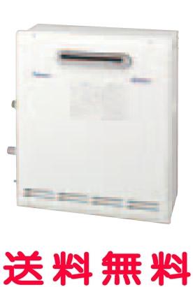 【全品送料無料】パロマ ガス給湯器 エコジョーズ 20号 【FH-E204AWDRL(E)】 【FHE204AWDRLE】 eco オートタイプ 設置フリータイプ [据置設置型]