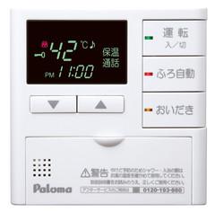パロマ ガス給湯器 エコジョーズ 台所リモコン 【MC-125AD】
