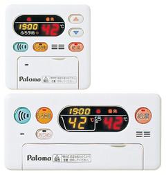 【全品送料無料】パロマ ガス給湯器 エコジョーズ マルチリモコンセット 【MFC-105】 【MFC105】 スタンダードリモコン