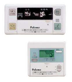 パロマ ガス給湯器 マルチセット 【MFC-108】 【MFC108】 ボイスリモコン