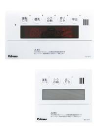 パロマ ガス給湯器 マルチセット 【MFC-121V】 【MFC121V】 ボイスリモコン