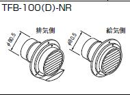 【全品送料無料】ノーリツ 温水暖房システム 部材 端末器 関連部材 給排気トップ TFB-100(D)-NR【0705560】[新品]