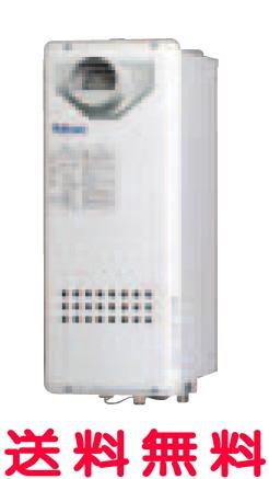 【全品送料無料】パロマ ガス給湯器 給湯専用 16号【PH-162SSWQL3】【PH162SSWQL3】スリムオートストップ 屋外設置式[排気バリエーション][PS扉内設置型・前方排気延長][BL認定]