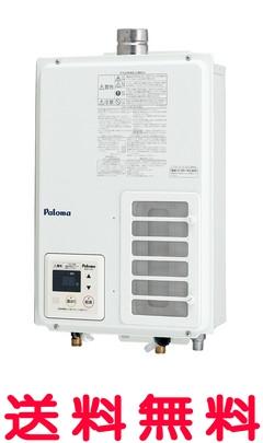 【全品送料無料】パロマ ガス給湯器 給湯専用 16号 【PH-163EWHFS】 【PH163EWHFS】 コンパクトオートストップタイプ 屋内壁掛・FE式 [壁掛型]
