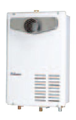 パロマ ガス給湯器 給湯専用 16号【PH-163EWL3】【PH163EWL3】コンパクトスタンダードタイプ 屋外設置式 [排気バリエーション][PS扉内設置型] [BL認定]