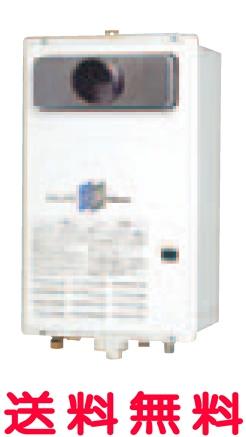 【全品送料無料】【代引き不可】パロマ ガス給湯器 給湯専用 24号 【PH-241CWG3】 【PH241CWG3】 スタンダードタイプ 屋外設置式 [排気バリエーション][PS扉内設置型]