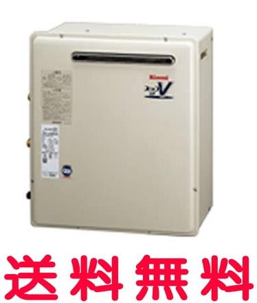 【RUF-A1600SAG(A)】 リンナイ ガス給湯器 16号 設置フリータイプ オート 屋外据置型 給湯 給水接続20A 【RUFA1600SAGA】 【セルフリノベーション】