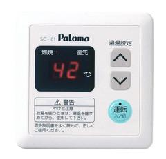 パロマ ガス給湯器 シャワーリモコン 【SC-101】 【SC101】 湯はりコールリモコン 【セルフリノベーション】