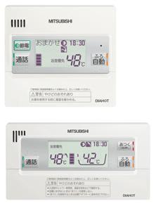 三菱エコキュート 別売部品 インターホンタイプリモコン 【RMC-D7SE】 【せしゅるは全品送料無料】【セルフリノベーション】