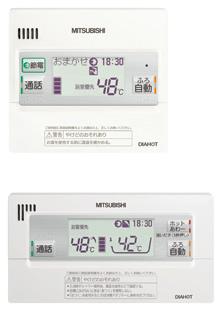 三菱エコキュート 別売部品 プレミアムタイプリモコン 【RMC-PD7SE】 【せしゅるは全品送料無料】【セルフリノベーション】