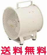 三菱 換気扇 ソーワテクニカ ポータブルファン DE-25DSB2 工業用 扇風機 25cm 電源:単相100V[新品] 【せしゅるは全品送料無料】