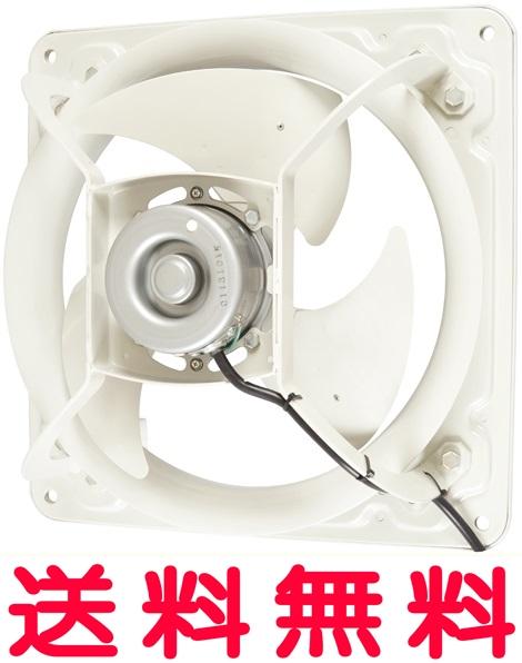 三菱 換気扇 産業用送風機[本体]有圧換気扇EF-40UET40A-GL【EF-40UET40A-GL】[新品] 【せしゅるは全品送料無料】【セルフリノベーション】