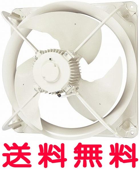 三菱 換気扇 【EWF-40ETA-H】 耐熱タイプ排気用 【EWF40ETAH】 [新品] 【せしゅるは全品送料無料】【セルフリノベーション】