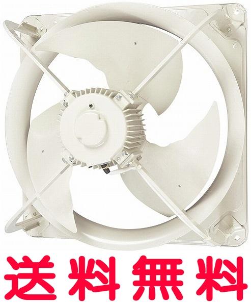 三菱 換気扇 【EWF-50FTA-H】 耐熱タイプ排気用 【EWF50FTAH】 [新品] 【せしゅるは全品送料無料】【セルフリノベーション】