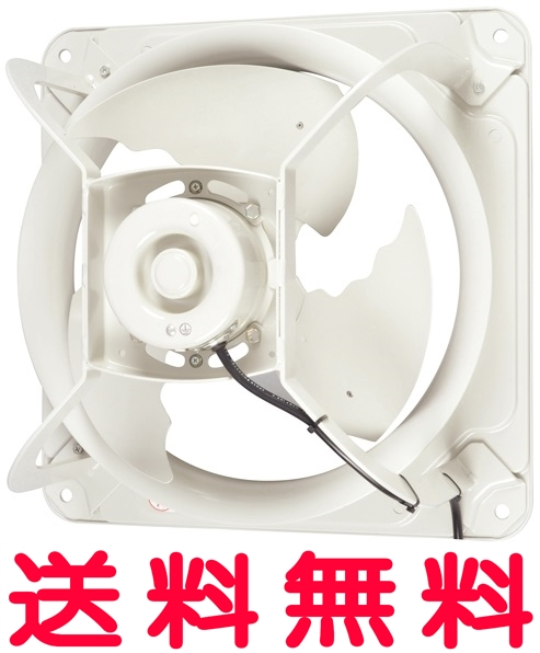 三菱 換気扇 産業用送風機[本体]有圧換気扇EWG-60ETA-PR【EWG-60ETA-PR】[新品] 【せしゅるは全品送料無料】【セルフリノベーション】