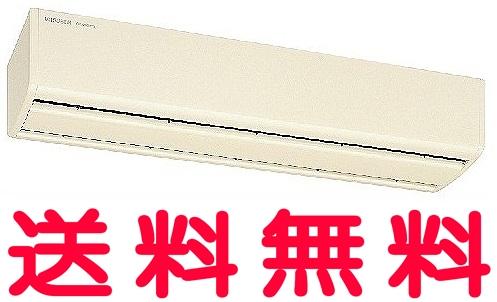 三菱 換気扇 【GK-3012S】 業務用タイプ 【GK3012S】 [新品] 【せしゅるは全品送料無料】【セルフリノベーション】