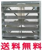 三菱 換気扇 【KH-S100FTDG1-60】 【KHS100FTDG160】 [新品] 【せしゅるは全品送料無料】