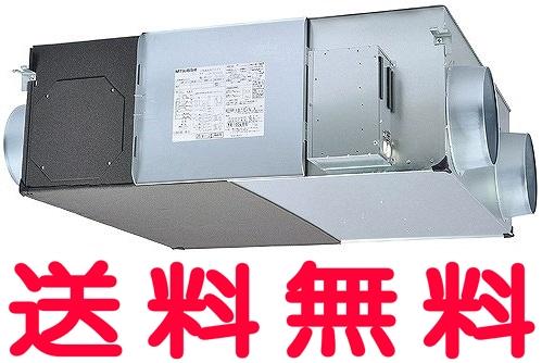 三菱 換気扇 【LGH-N100RS】 天井埋込形 【LGHN100RS】 [新品] 【せしゅるは全品送料無料】【セルフリノベーション】