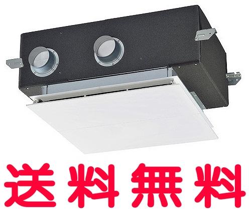 三菱 換気扇 【LGH-N15CX】 天井カセット形 【LGHN15CX】 [新品] 【せしゅるは全品送料無料】【セルフリノベーション】