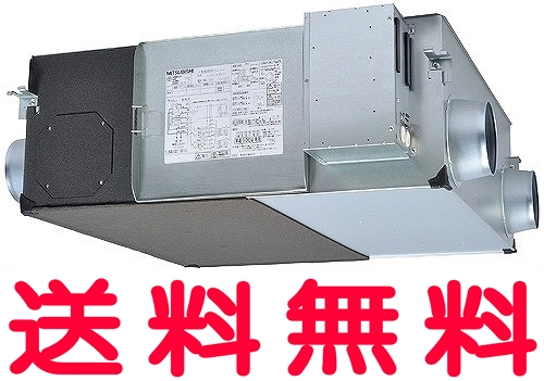 三菱 換気扇 【LGH-N35RS】 天井埋込形 【LGHN35RS】 [新品] 【せしゅるは全品送料無料】【セルフリノベーション】