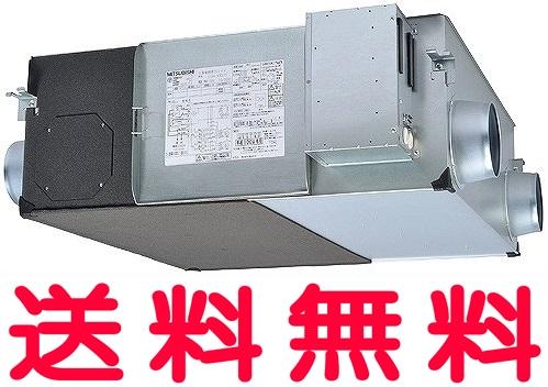 三菱 換気扇 【LGH-N35RX】 天井埋込形 【LGHN35RX】 [新品] 【せしゅるは全品送料無料】【セルフリノベーション】