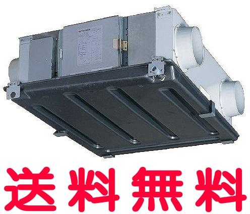 三菱 換気扇 【LGH-N50RHP】 耐湿形顕熱交換タイプ 【LGHN50RHP】 [新品] 【せしゅるは全品送料無料】【セルフリノベーション】