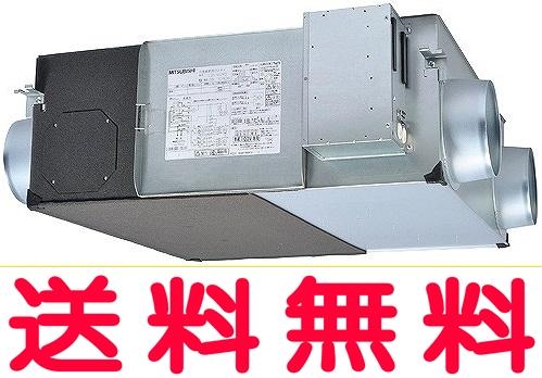 三菱 換気扇 【LGH-N50RX】 天井埋込形 【LGHN50RX】 [新品] 【せしゅるは全品送料無料】【セルフリノベーション】