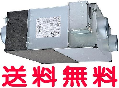 三菱 換気扇 【LGH-N65RS】 天井埋込形 【LGHN65RS】 [新品] 【せしゅるは全品送料無料】【セルフリノベーション】
