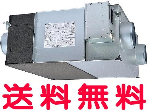 三菱 換気扇 【LGH-N65RX】 天井埋込形 【LGHN65RX】 [新品] 【せしゅるは全品送料無料】【セルフリノベーション】