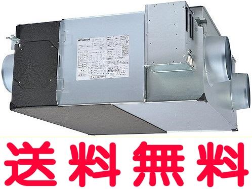 三菱 換気扇 【LGH-N65RXD】 天井埋込形 【LGHN65RXD】 [新品] 【せしゅるは全品送料無料】【セルフリノベーション】