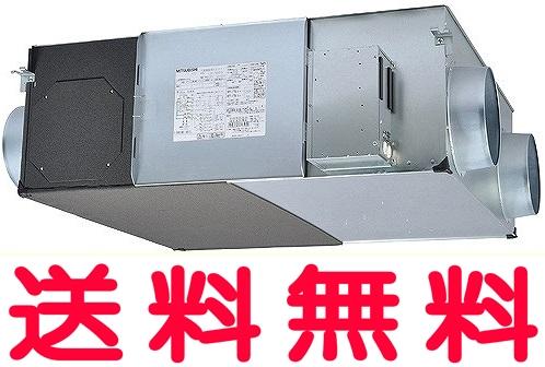 三菱 換気扇 【LGH-N80RXD】 天井埋込形 【LGHN80RXD】 [新品] 【せしゅるは全品送料無料】【セルフリノベーション】