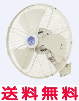 三菱 換気扇 ソーワテクニカ 【PF-50HQK2】 【PF50HQK2】 工業用 扇風機 50cm 電源:3相200V[新品] 【せしゅるは全品送料無料】